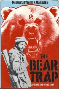 Bear Trap Book Image